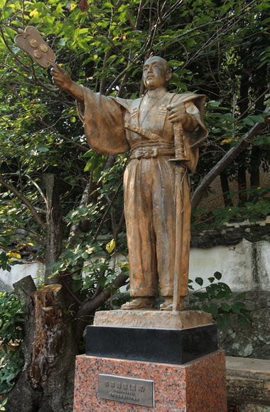 松浦隆信像 松浦史料博物館