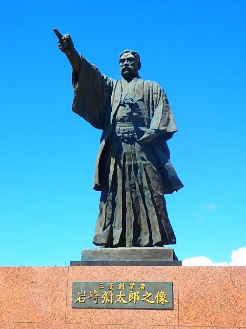 高島 岩崎弥太郎像