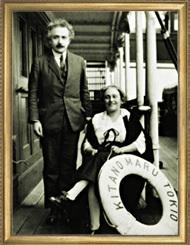 日本郵船とアインシュタイン