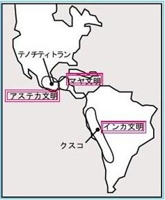 アメリカ文明地図