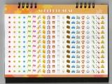 DLサイト  これが2017年のオリジナルスクールカレンダーだ!