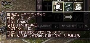 LinC0003.jpg