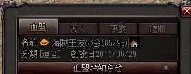 LinC0003_201701271740394d5.jpg