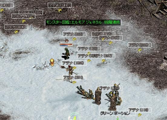 LinC0137.jpg
