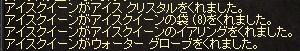 LinC0153.jpg