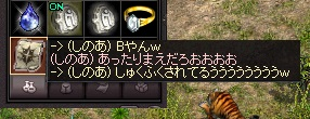 LinC0492.jpg