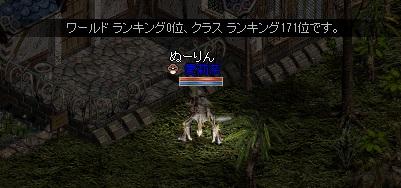 LinC0531.jpg