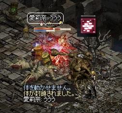 LinC0563.jpg