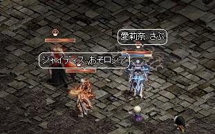 LinC0576.jpg