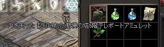 LinC0579.jpg