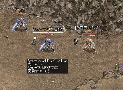 LinC0629.jpg