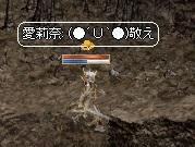 LinC0633.jpg