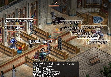 LinC0648.jpg