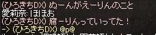 LinC0670.jpg