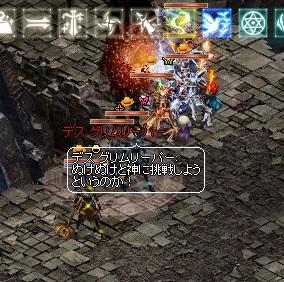 LinC0676.jpg