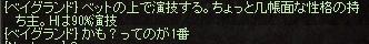 LinC0693.jpg