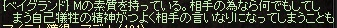 LinC0695.jpg