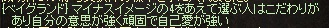 LinC0696.jpg