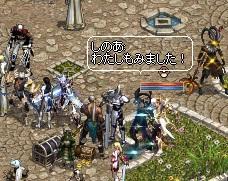 LinC0724.jpg