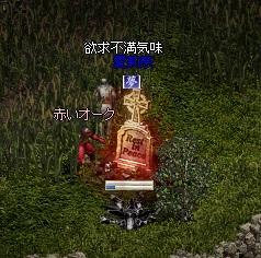 LinC0736.jpg