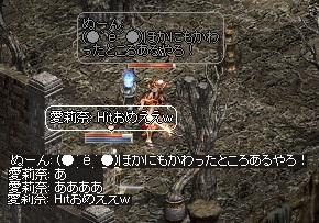 LinC0738.jpg