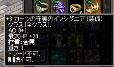 LinC0751.jpg