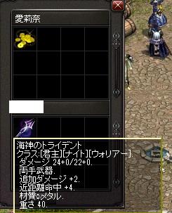LinC0770.jpg