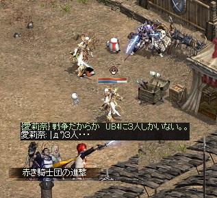 LinC0778.jpg