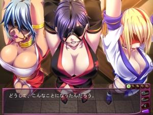 Chichi Ninja Revolution (1)
