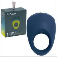 【We-Vibe pivot(ウィーバイブ ピボット)】の詳細を見る
