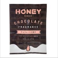 【ハニーパウダー チョコレートの香り (10個入)】の詳細を見る