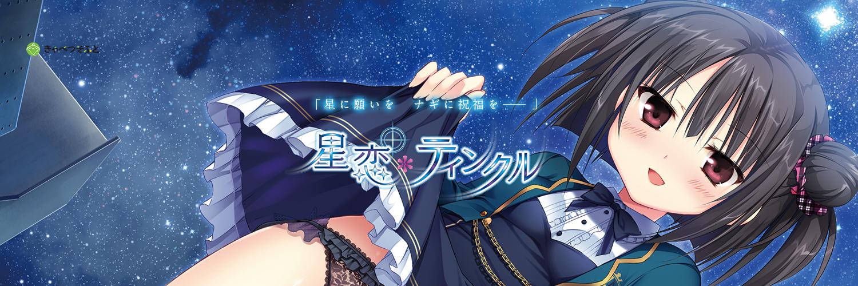 twitter_nagi_header.jpg