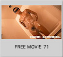freemovie.png