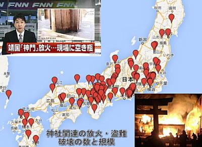千と千尋の日本の文化財ニュース
