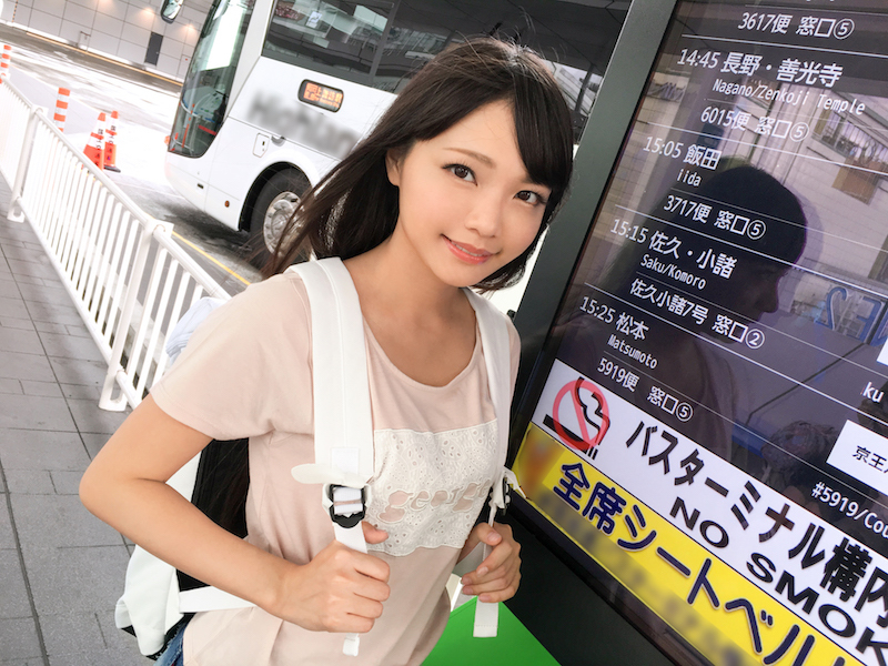 【ナンパTV】バスターミナルナンパ13チームH【こころ20歳女子大生】
