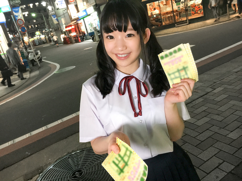 【ナンパTV】コスプレカフェナンパ13池袋【ゆうな20歳コスプレカフェ店員】