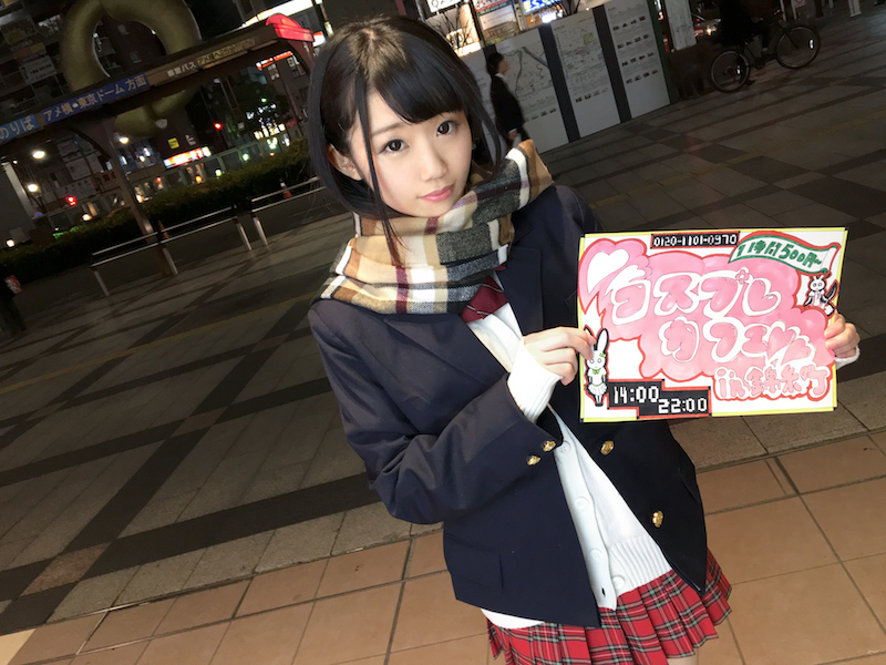 【ナンパTV】コスプレカフェナンパ18in錦糸町【める20歳コスプレカフェ店員】