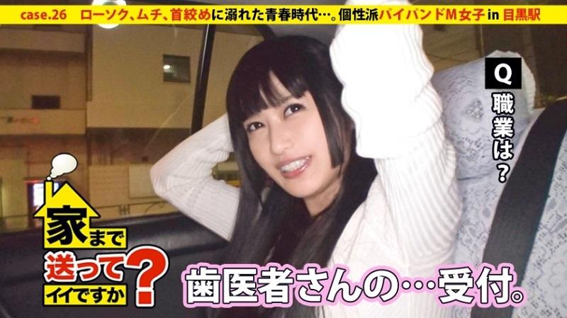 【素人企画】貧乳AVが好きな黒髪パイパン美少女の自宅にお邪魔してハメ撮り!【ドキュメンTV】