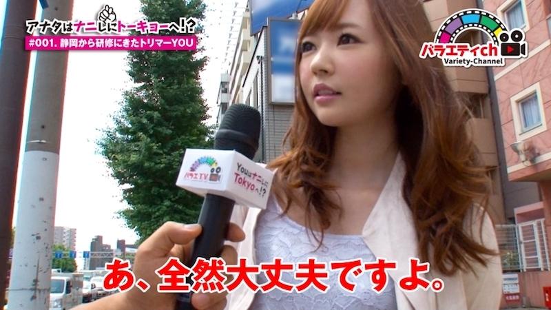 【素人企画】テレビ番組を装い激カワ上京ガールをナンパしてエッチなインタビューをしながらハメる!