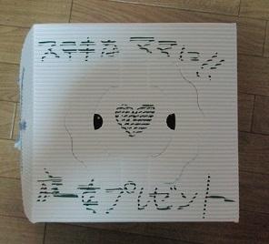 ブーケの箱
