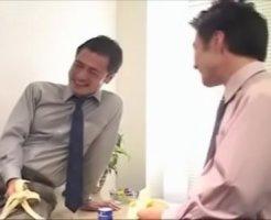 【gay】紳士サラリーマンが部下と会議室に!連れ込んで上司命令であれやこれやと…