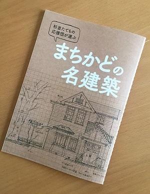 sugihon2.jpg