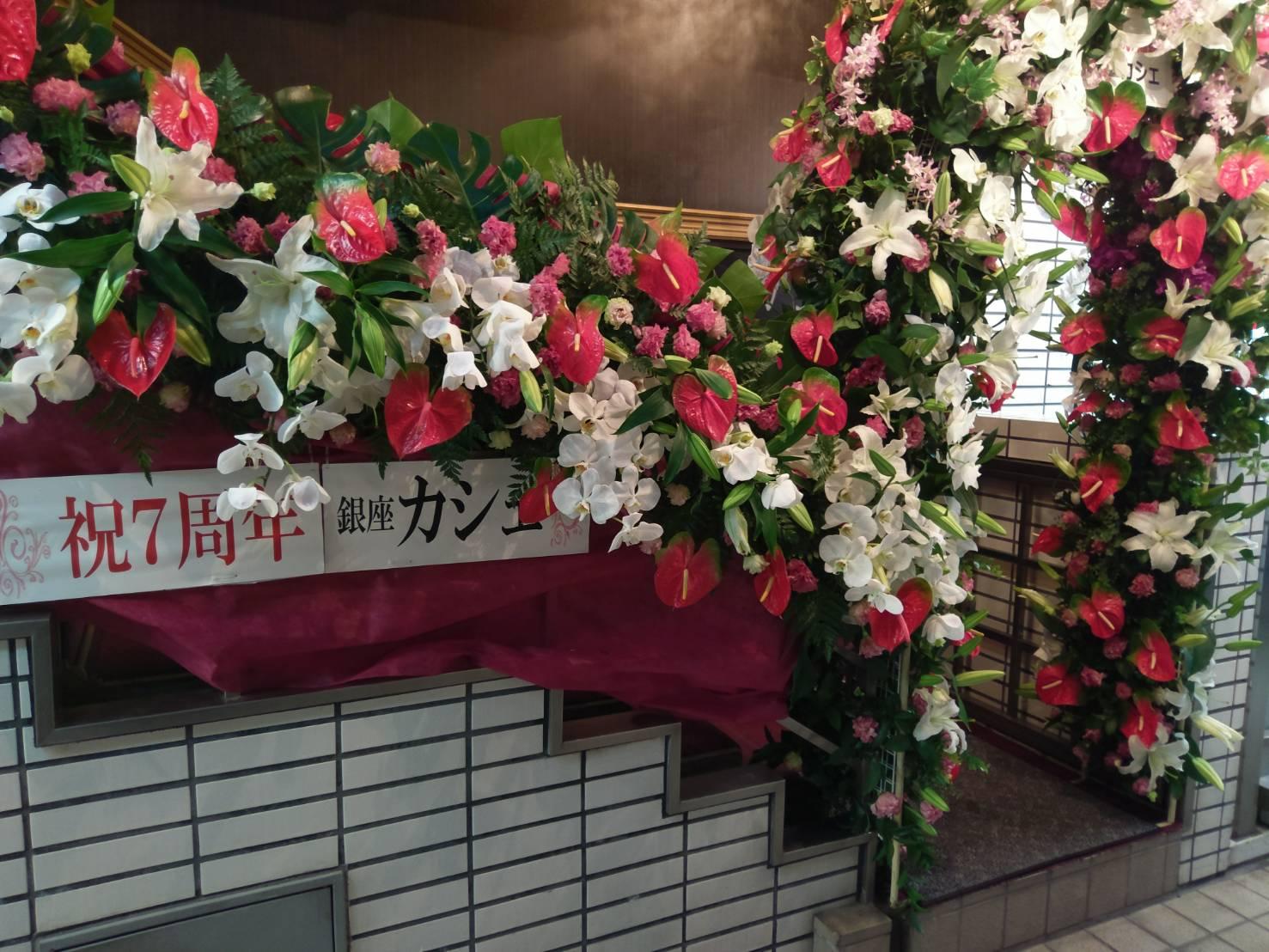 銀座8丁目 クラブ「カシェ」様、7周年おめでとうございます!