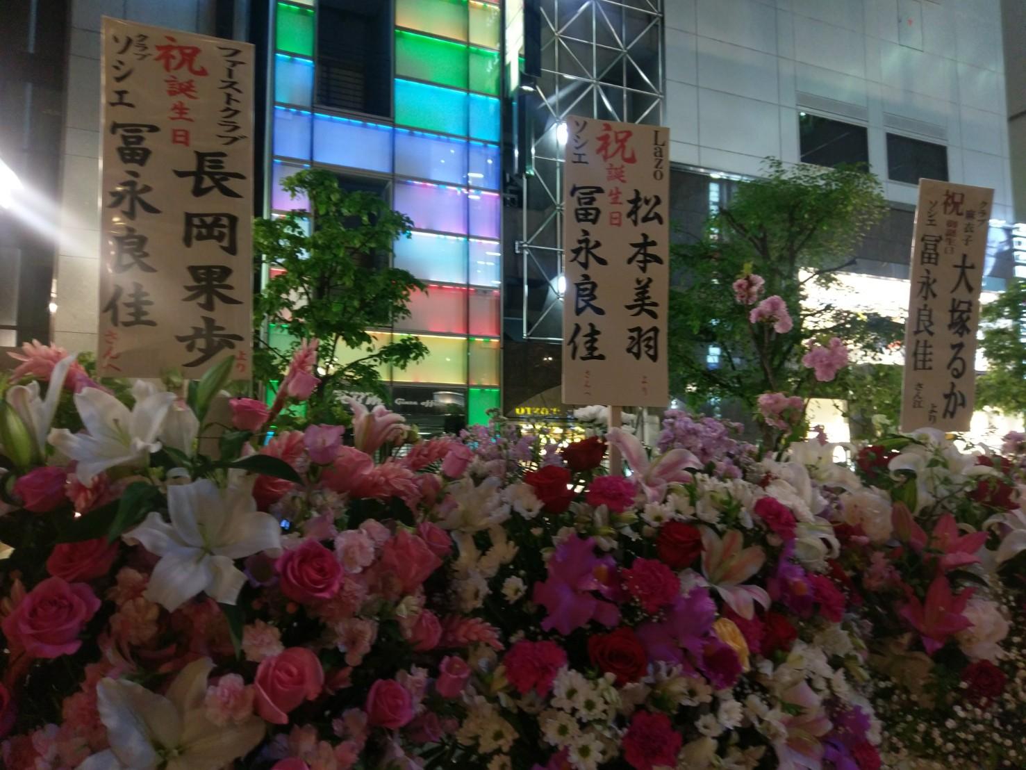 銀座8丁目の高級クラブ「ソシエ」の冨永良佳さん、お誕生日おめでとうございます!