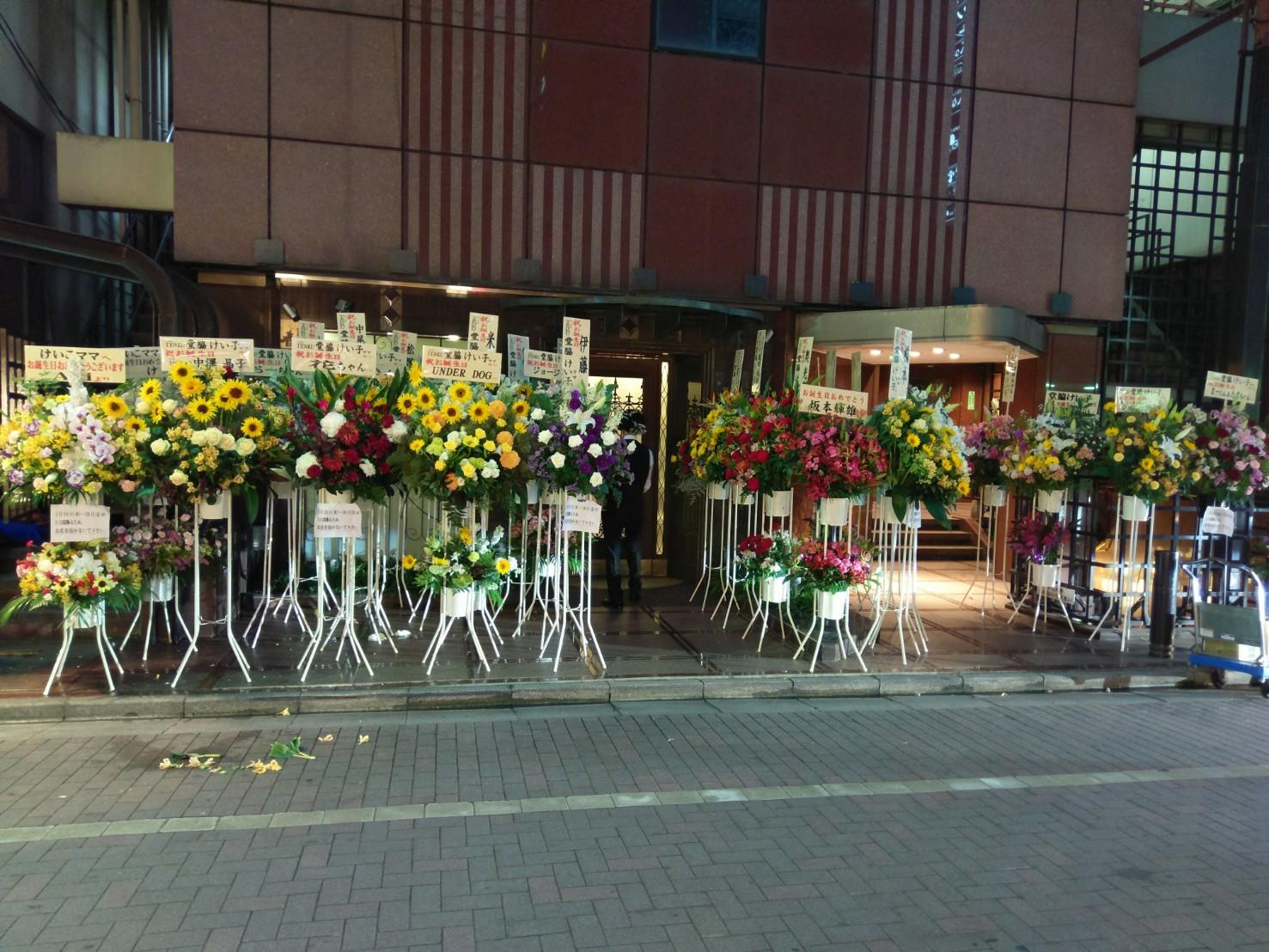 銀座 7丁目 クラブ 天空-TENKU- けい子ママ  お誕生日 お祝い