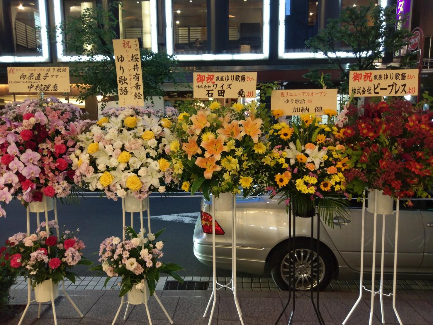 銀座8丁目 クラブ「ゆり歌語」リニューアルオープン