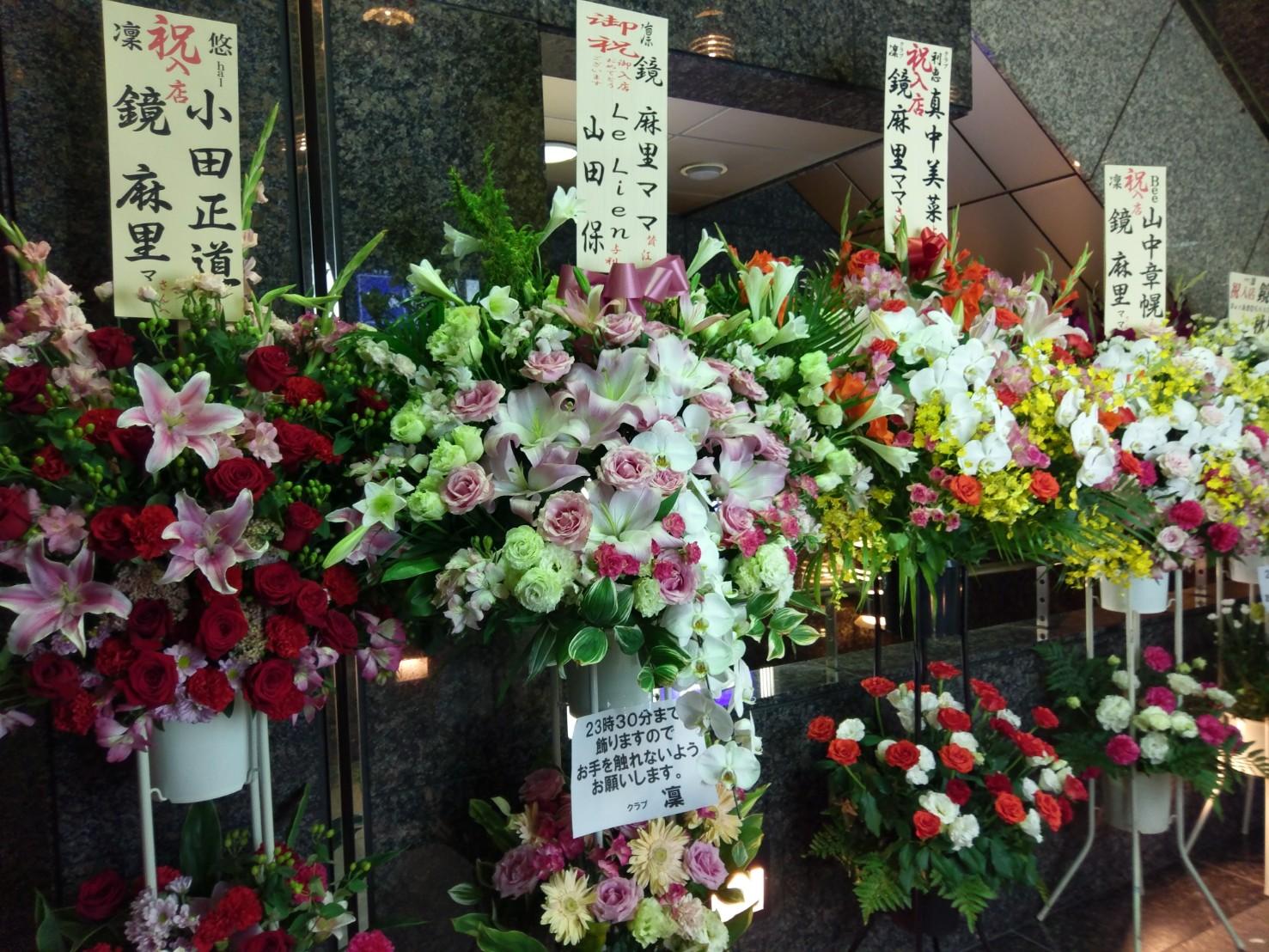 銀座8丁目のクラブ「凜」鏡麻里ママ、ご入店おめでとうございます!