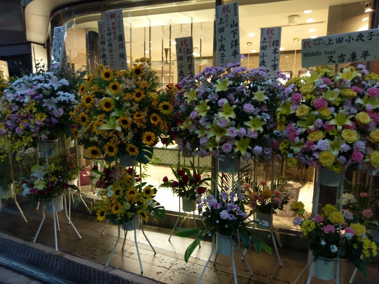 銀座7丁目の高級クラブ「ueda」の上田小夜子ママさん、お誕生日おめでとうございます!