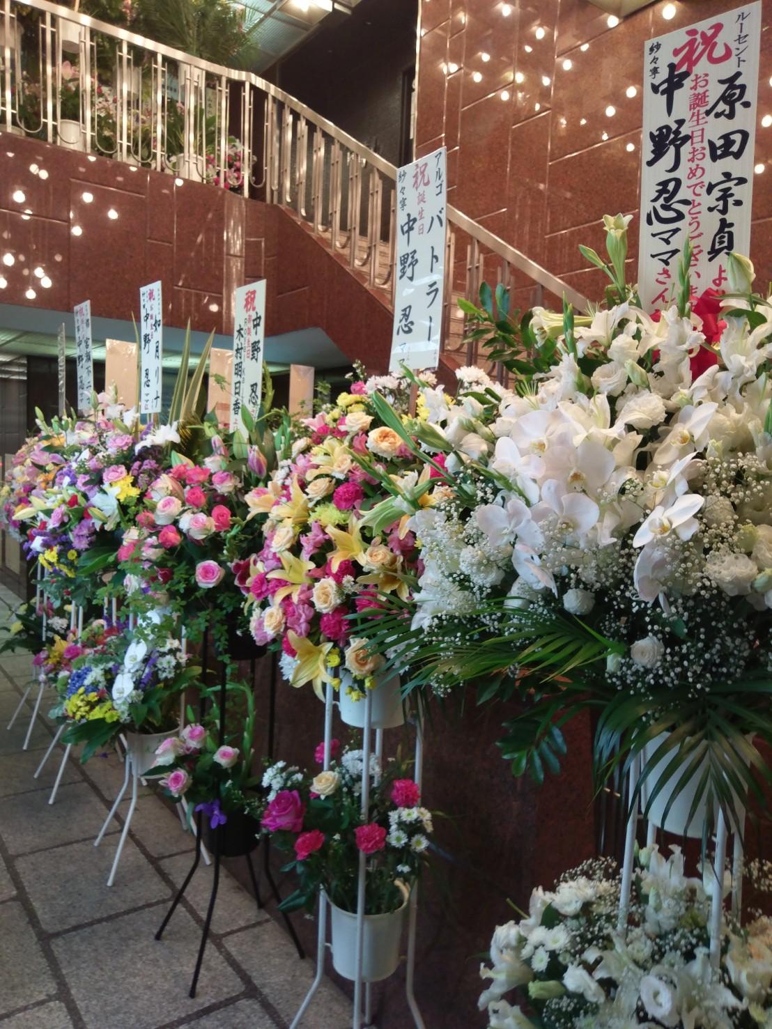 銀座7丁目の高級クラブ「紗々寧」の中野忍ママさん、お誕生日おめでとうございます。