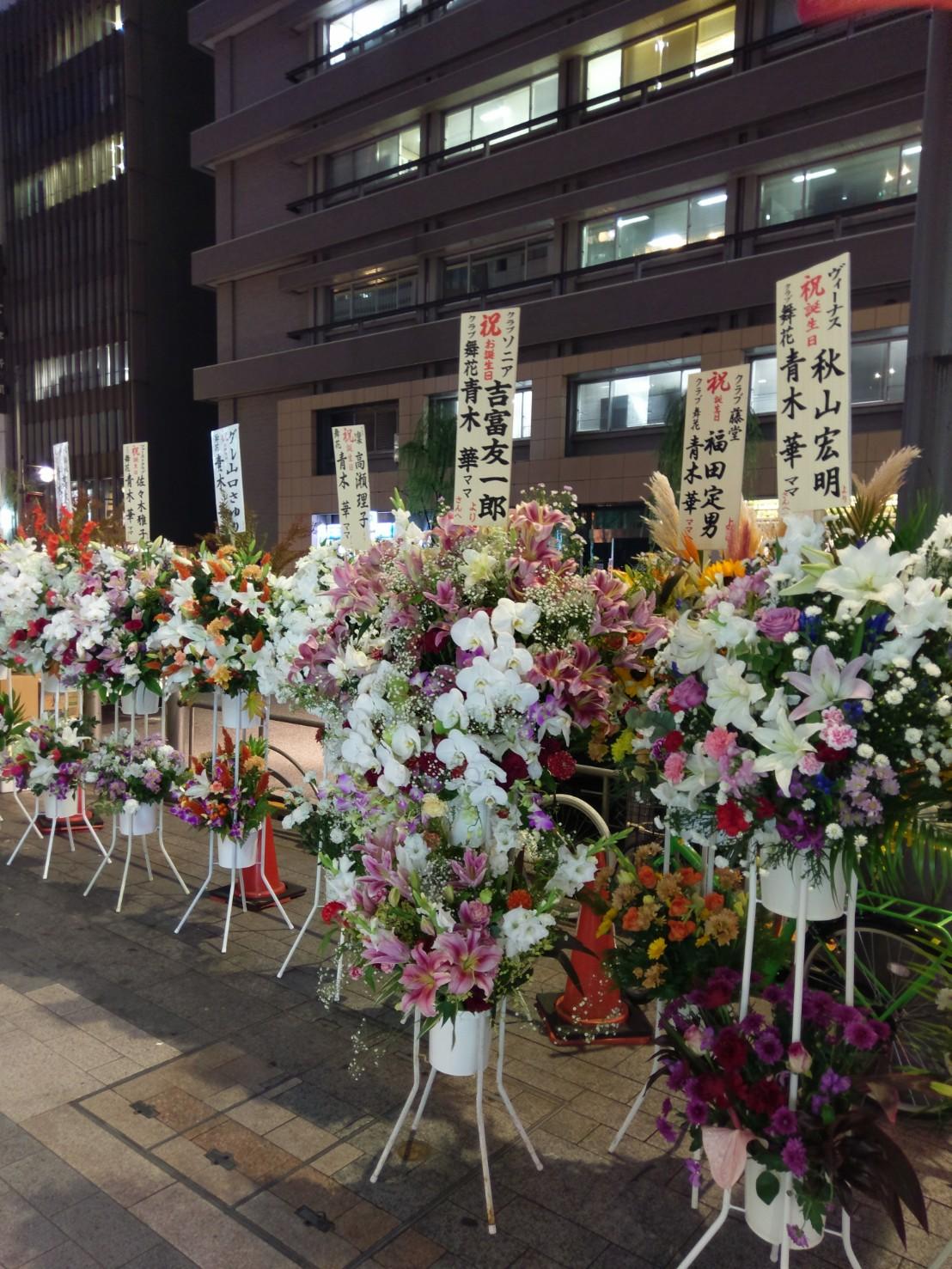 銀座8丁目の高級クラブ「舞花」青木華ママ、お誕生日おめでとうございます!